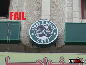 brand-fail-star-bucks